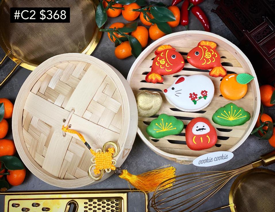 C2 Macaron Set.png