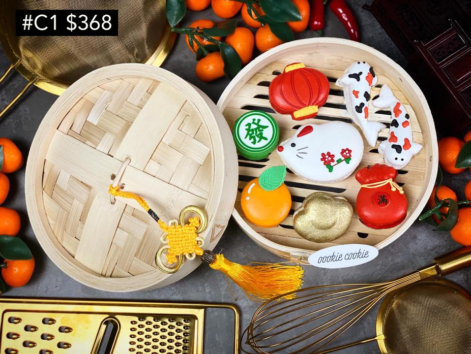 C1 Macaron Set.png
