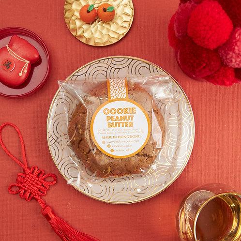 Chewy Cookies - Oookie Peanut Butter