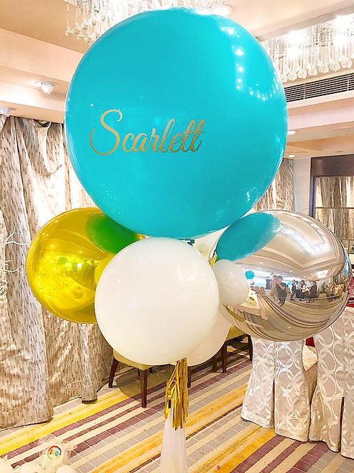 Balloon Bundle - 1010
