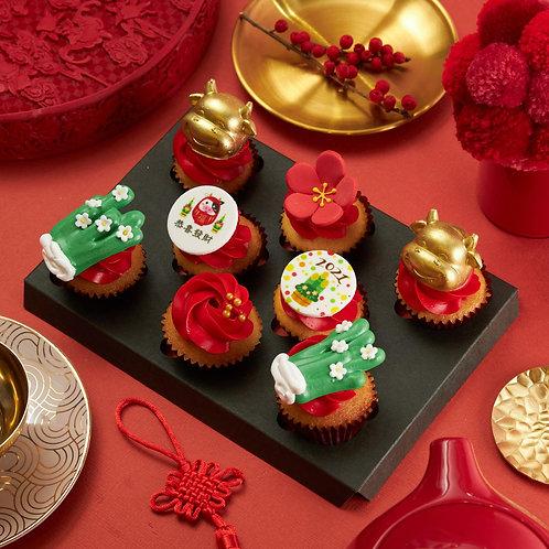 Mini Cupcakes - E3
