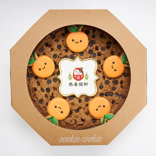 """Cookie Cake - G1 12"""" Giant Chocolate Cookie with Happy Tangerines"""