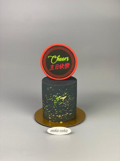 Fondant Cake - 349