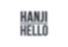 HanjiHello.png
