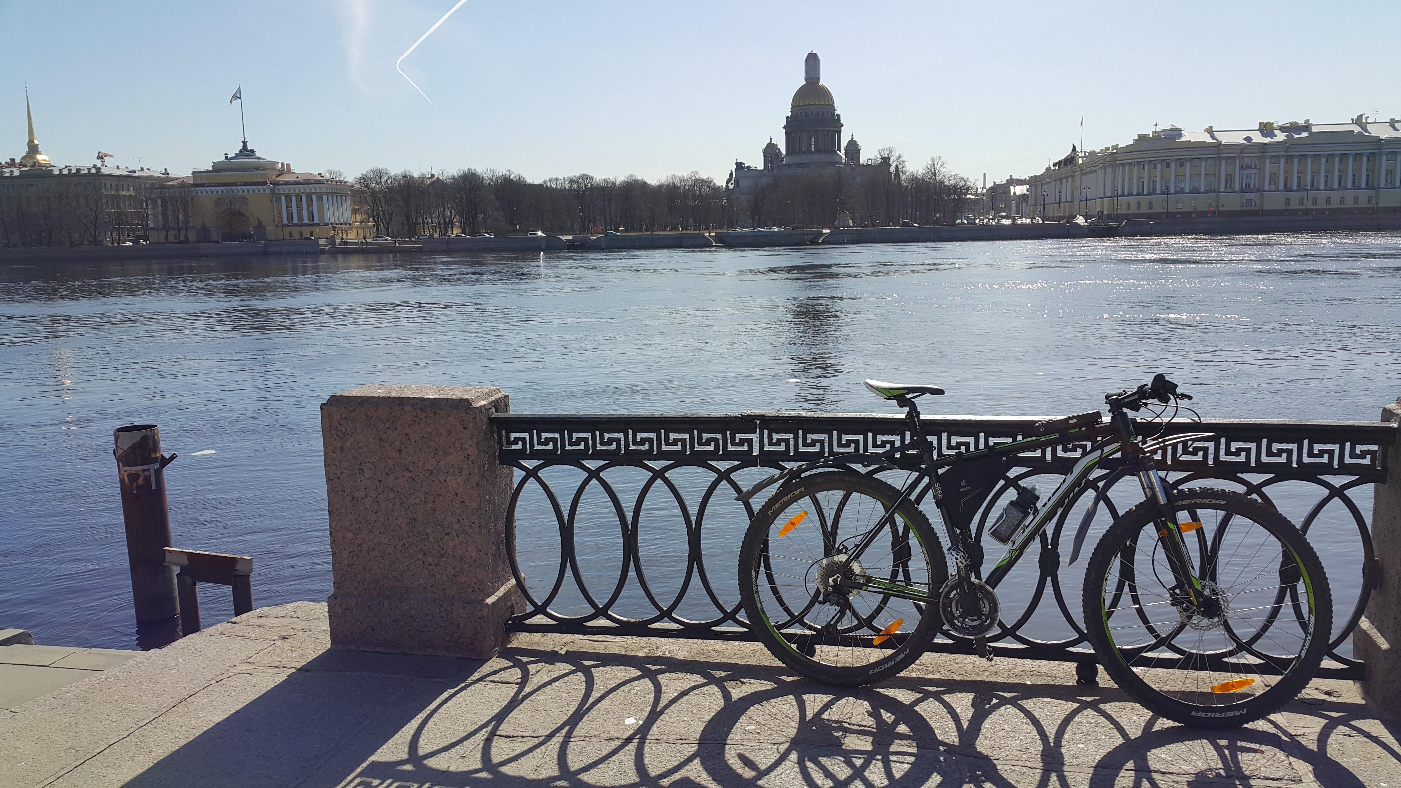 City Centre Bike Tour