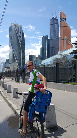 Moscow city and bikes