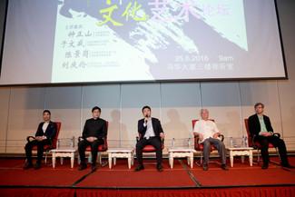 新华网马来西亚频道 Xinhuanet