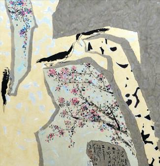 品味斋 Pin Wei Zhai Art Gallery