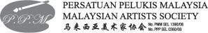 马来西亚美术家协会 Malaysian Artists Society or Persatuan Pelukis Malaysia (PPM)