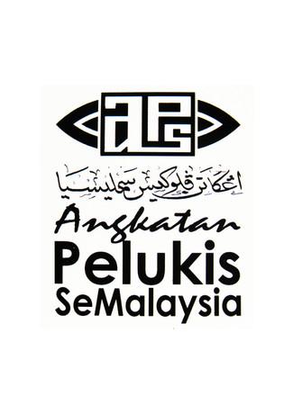 Angkatan Pelukis SeMalaysia (APU)