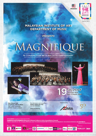 马来西亚艺术学院 Malaysian Institute of Art (MIA)