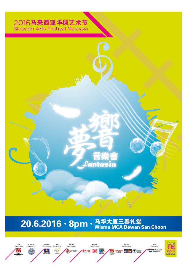 MX-Poster-Final-3