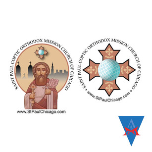 LOGO | Saint Paul Mission Church