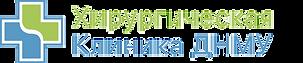 Лого-клиника-3.2.png