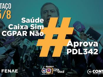 Tuitaço pela aprovação do PDL 342 Quarta-feira, 25/8, às 11h