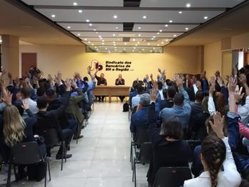 Bancários do Mercantil aprovam acordos de PLR e auxílio educacional para 2020