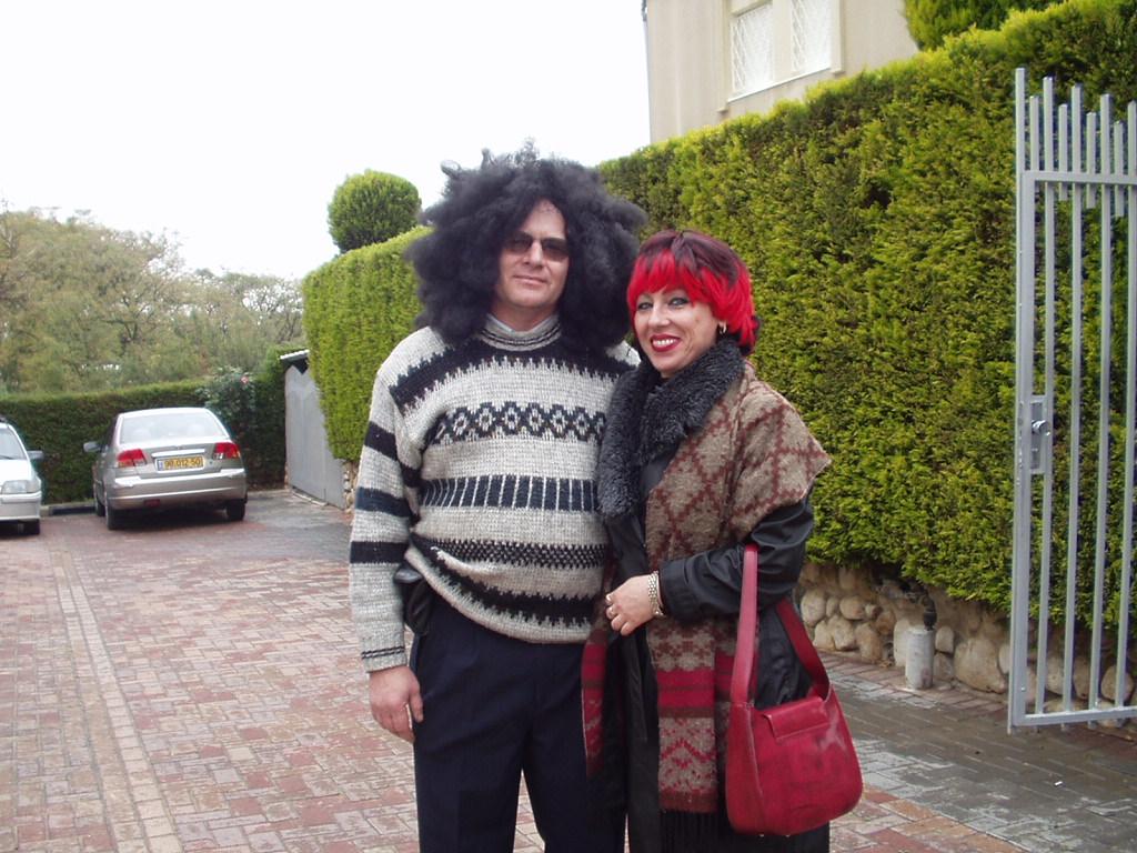 סבטלנה ואלכס גלושק בפורים, 2005