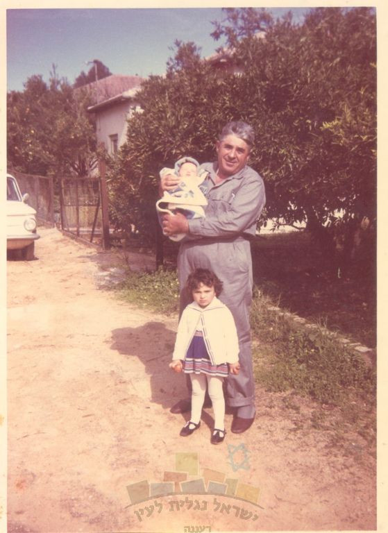 יעקב בונין ליד ביתו ברחוב ארלוזרוב ברעננה, עם נכדיו יובל קלנר (בזרועותיו)ואורית סלומון (עומדת), 1964 בערך
