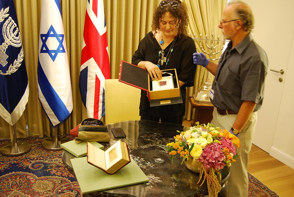 Yad Ben Zvi staff