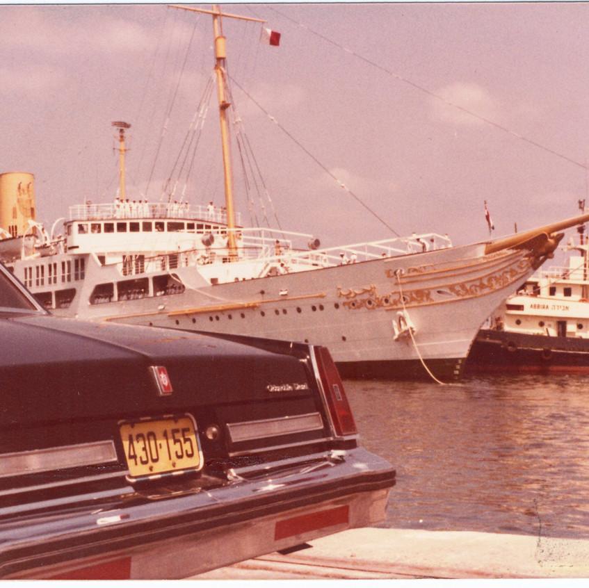 ביקור סאדאת 1979