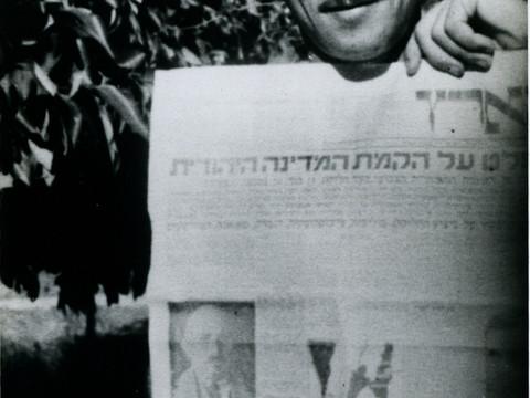 על צבר שובב שהפך ללוחם נועז במלחמה על עצמאות ישראל