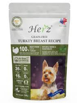 Herz Grain Free Turkey Breast Recipe 100g