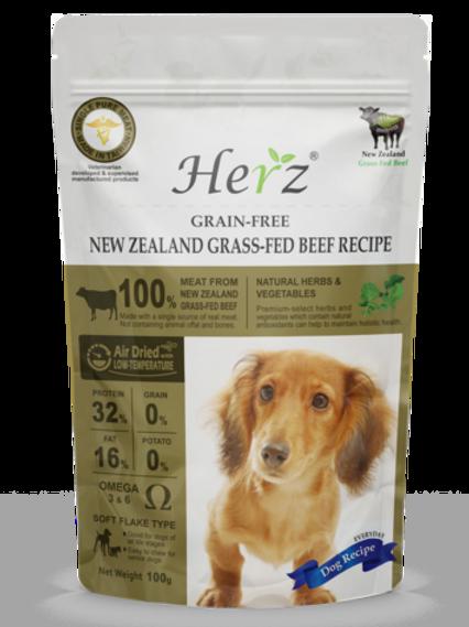 Herz Grain Free New Zealand Grass Fed Beef Recipe 100g