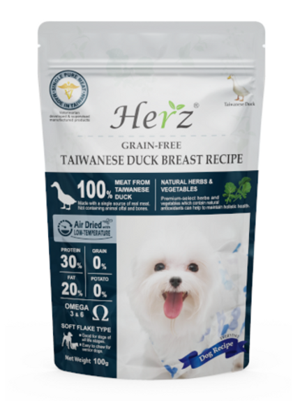 Herz Grain Free Taiwanese Duck Breast Recipe Dog Treats (100g)