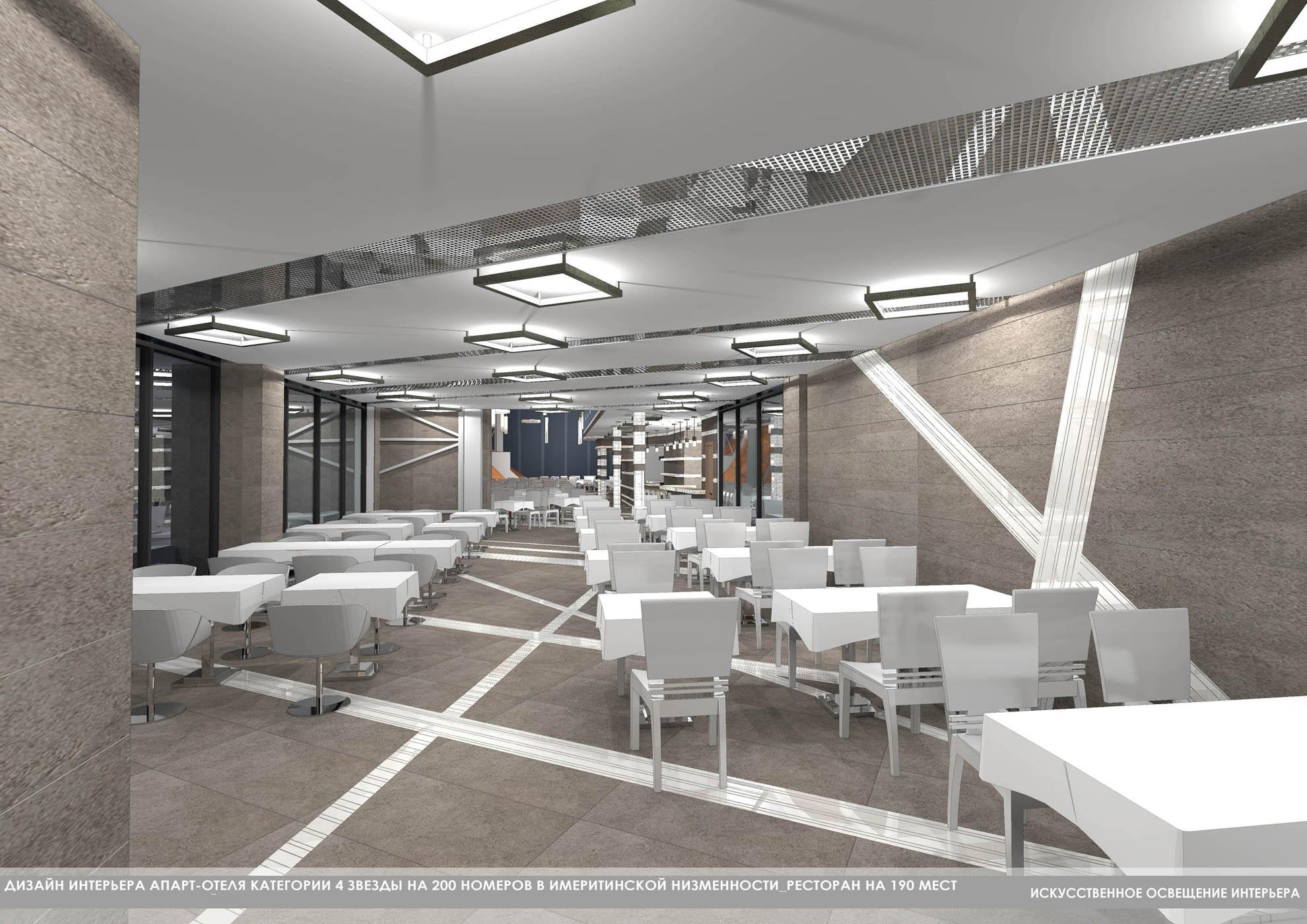 Ресторан на 200 мест / малый зал