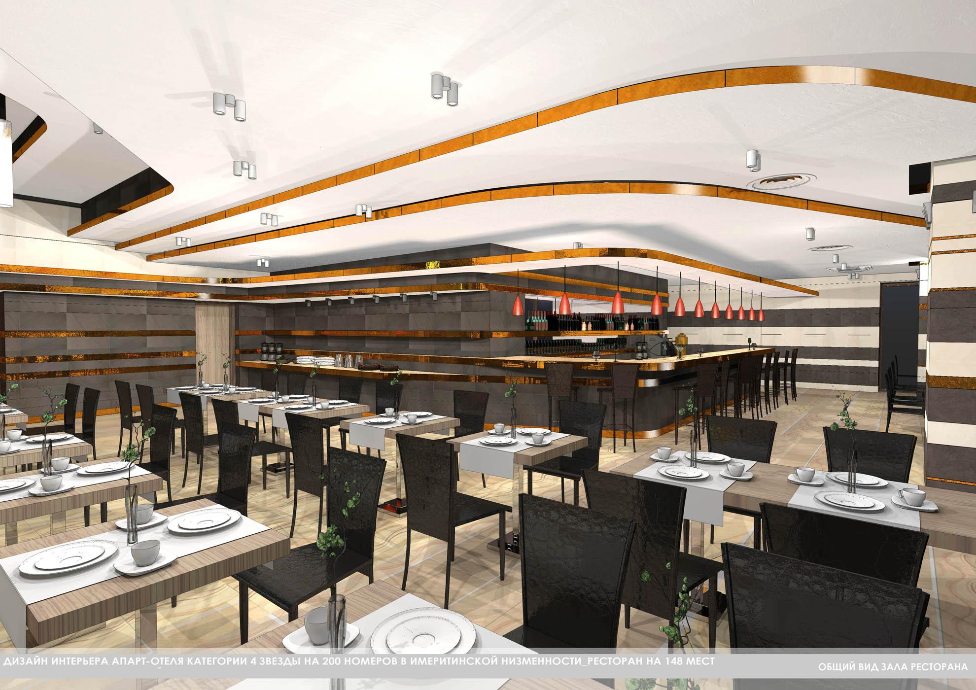 Ресторан на 148 мест / основной зал