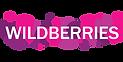 Заказать отзывы на Wildberries.png