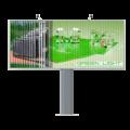 Реклама на призмавижн.png