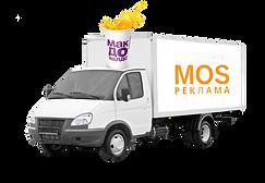 Реклама на транспорте.png