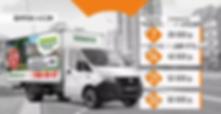Реклама на транспорте.webp