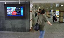 videoreklama-v-perekhodah.jpg