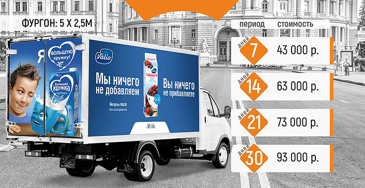 autobillboard-3.jpg