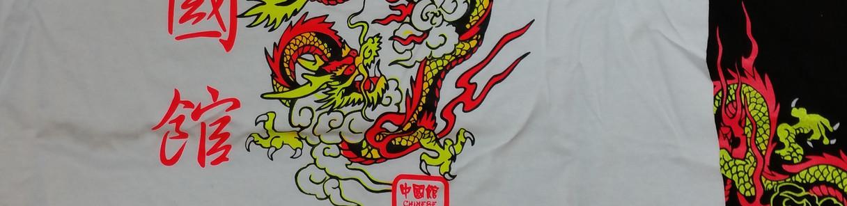 Dragon T - white