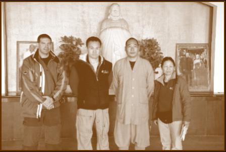 Mrazek in Henan, China