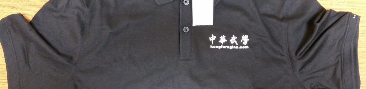 Men's Shirt black
