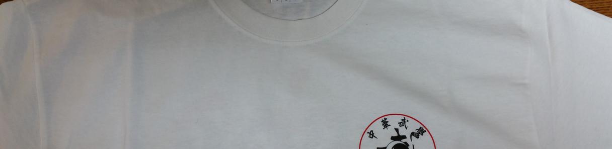 Uniform T, white