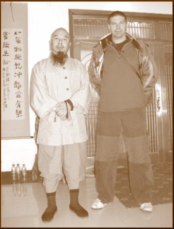 Shi Yongzhi and T.R. Mrazek