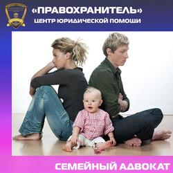 Рамка Услуги Семейный 1