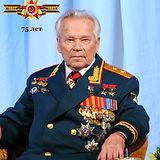 75 лет со дня великой победы