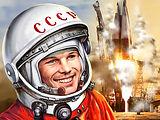 Гагарин Ю.А..jpg