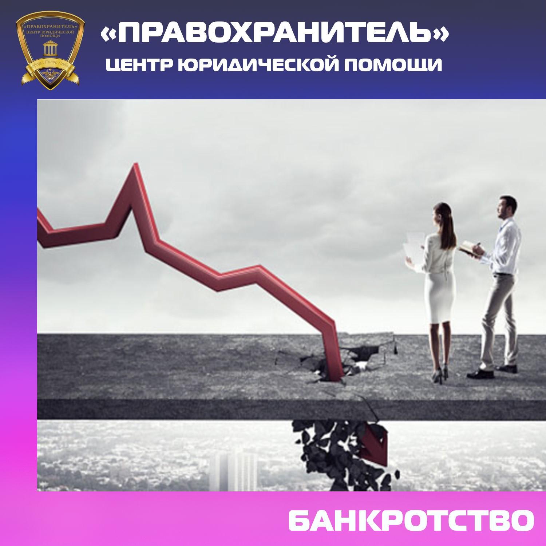 Рамка Услуги Банкротство 1