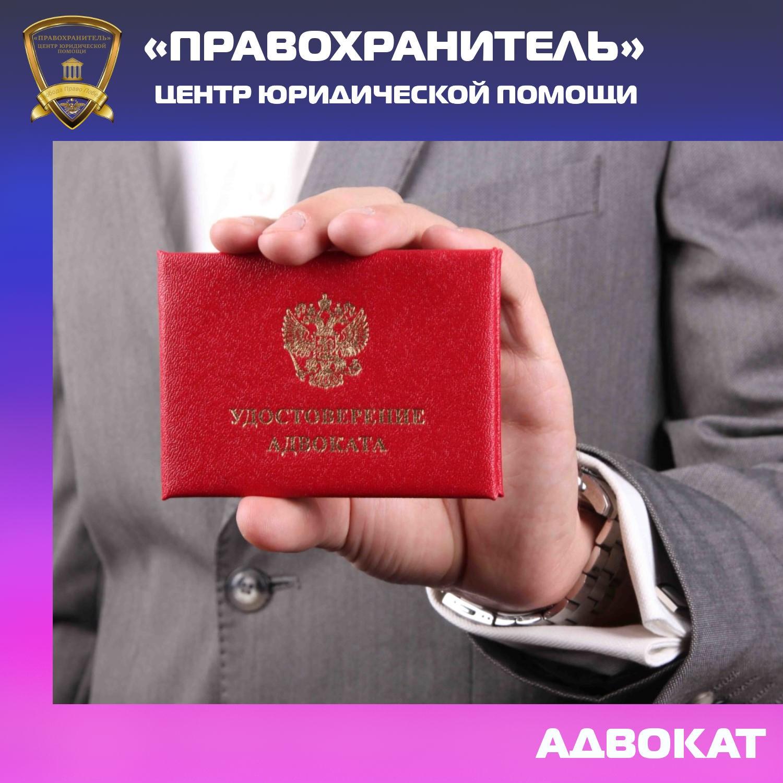 Рамка Услуги Адвокат 1