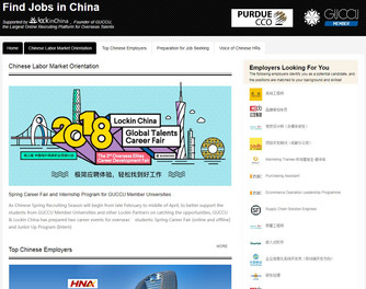 Lockin China-a new resource for Purdue students to connect with career opportunities in China