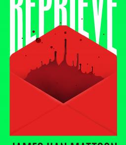 ** - Reprieve