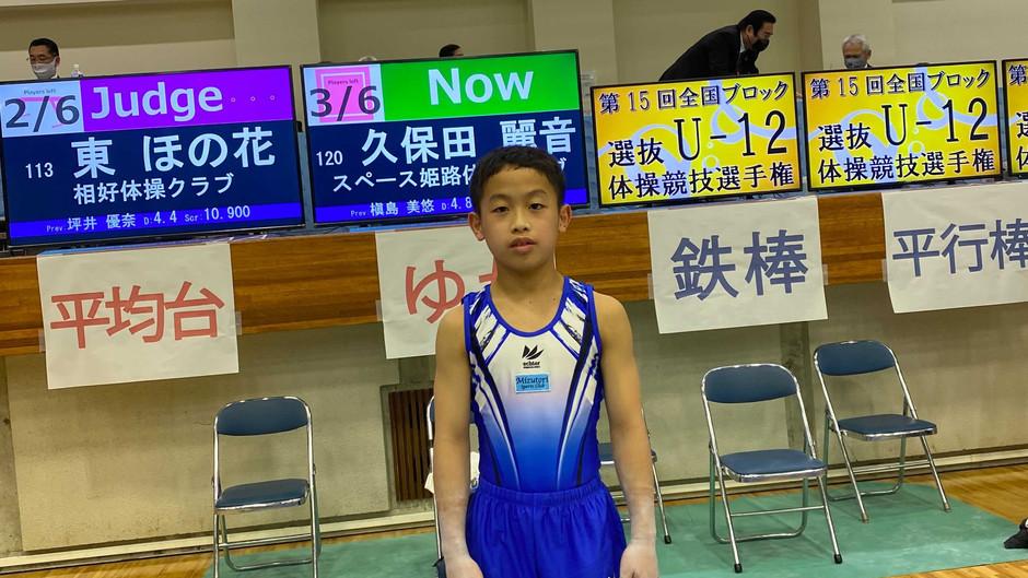 U-12体操競技選手権大会 結果報告