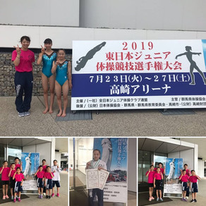 2019 東日本ジュニア〈女子〉結果